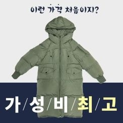 STYLEBYYAM - Hooded Zip-Up Long Padded Coat