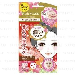 LUCKY TRENDY - Rich Mask Moisture