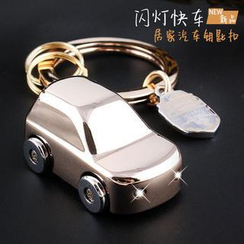 MILESI - Couple Car Key Chain