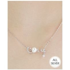 Miss21 Korea - Faux-Pearl Pendant Silver Chain Necklace