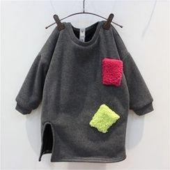 Rakkaus - Kids Fleece-Lined Slit-Side Paneled Pullover