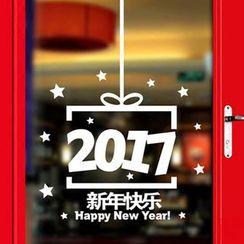 StickIt - New Year Window Sticker