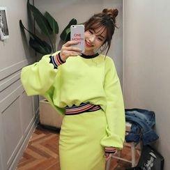DABAGIRL - Contrast-Trim Cotton Sweatshirt