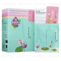 My Beauty Diary - 2-Step Fresh Repair Mask Pack