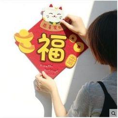 PINOLI - Chinese New Year Wall Decoration
