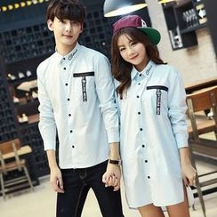 Azure - Couple Matching Lettering Shirt