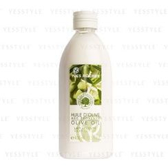 Yves Rocher - Silky Lotion - Olive Aoc