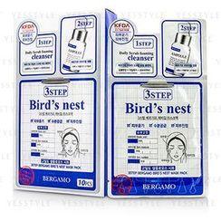 Bergamo - 3Step Bergamo Mask Pack (Birds Nest)