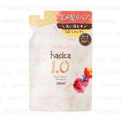 hacica - Deep Repair Shampoo (1.0) (Refill)