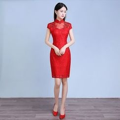 Amanecer - Embroidered Wedding Cheongsam
