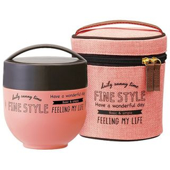 Skater - Fine Style Thermal Lunch Jar with Case (Pink)