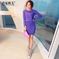 Tang House - Set: Pattern Knit Top + Knit Pencil Skirt