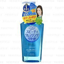 Kose - Softymo Speedy Cleansing Liquid