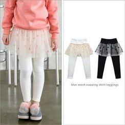 URAVI - Kids Inset Skirt Leggings