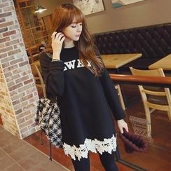 REDOPIN - Lace-Trim Lettering Print Pullover