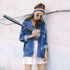 Sienne - Distressed Oversized Denim Jacket