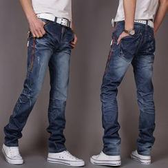 Kuziman - Straight-Cut Jeans