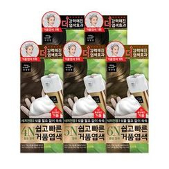 miseenscéne - Easy & Speedy Foam Hair Color (5 Colors): Hairdye 40g + Oxidizing Agent 40g + Treatment 6ml