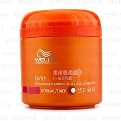 Wella - Enrich Moisturizing Treatment for Dry and Damaged Hair (Normal/Thick)