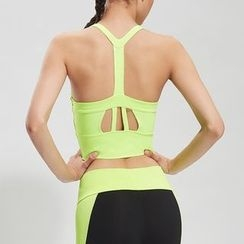 Wheatfield - Cutout Sport Bra Top