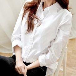 Ashlee - Scallop Collar Long-Sleeve Shirt
