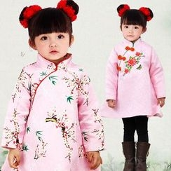 Emperial - Kids Embroidered Cheongsam