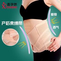GESTA - 孕婦產後腰封