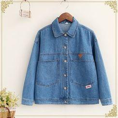 Fairyland - Denim Jacket