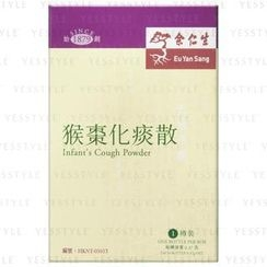 Eu Yan Sang - Infant's Cough Powder