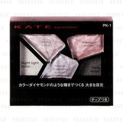 Kate - Colorcious Dimaond (#PK-1)