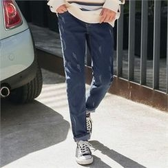 Superstar.i - Drawstring-Waist Tapered Jeans