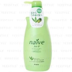 Kracie - Naive Conditioner (Aloe Vera & Grape)