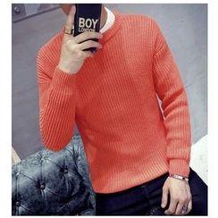Fisen - Plain Sweater