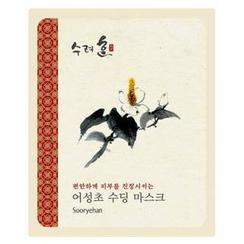 Sooryehan - Houttuynia Cordata Soothing Mask