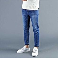 THE COVER - Frayed-Hem Straight-Cut Jeans