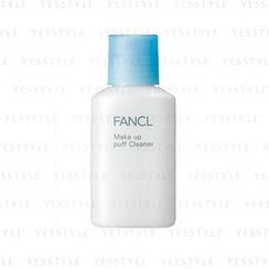 Fancl - Makeup Puff Cleaner