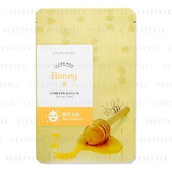 Etude House - New I Need You, Honey! Mask Sheet