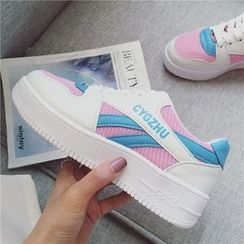 Hipsole - Panel Athlete Sneakers