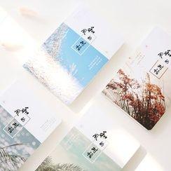雲木良品 - 印花日程記事本
