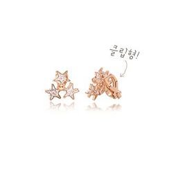 Miss21 Korea - Star Clip-On Earrings