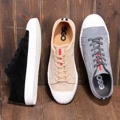 Armsal - Lace-Up Sneakers