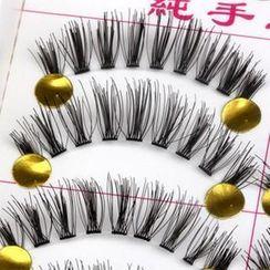 Marlliss - Eyelash (D-48) (10 pairs)