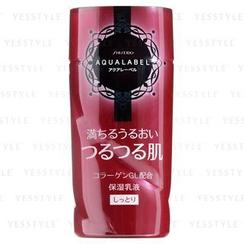 Shiseido - Aqualabel Moisture Emulsion R
