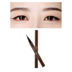 Bbi@ - Last Pen Eyeliner (#02 Sharpen Brown)