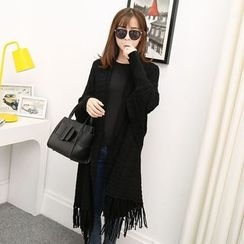 Ashlee - Fringed Long Cardigan