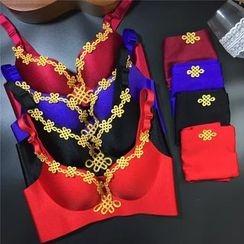 Heroine - Set: Chinese Knot Trim Bra + Panties