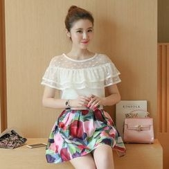 EFO - Set: Lace-Panel Ruffled Top + Floral Skirt