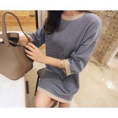 MARSHMALLOW - 3/4-Sleeve Contrast-Trim Knit Dress