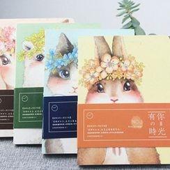 Milena - Animal Print Notebook (M)