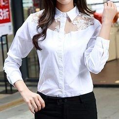 Fashion Street - Embroidered Mesh Trim Shirt